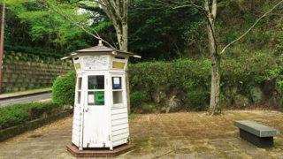 姫の沢公園幅広い年代が楽しめる多目的公園