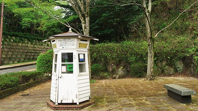 姫の沢公園(熱海)