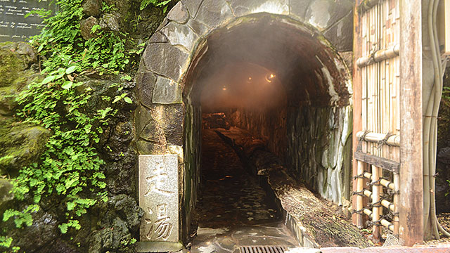 伊豆山温泉走り湯(熱海)