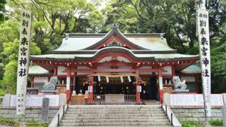 熱海 来宮神社樹齢二千年の大楠が鎮座する悪運を断ち切る神社