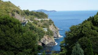 錦ヶ浦火山と波が作りだした熱海屈指の景勝地