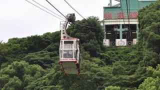 アタミロープウェイ3分の空中散歩が楽しめる日本一短いロープウェイ