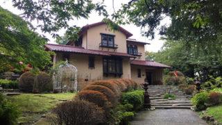 箱根マイセンアンティーク美術館築100年の洋館と千坪の庭でマイセンの世界に浸る