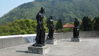 彫刻の森美術館思い思いに芸術と触れあえる野外美術館の魅力
