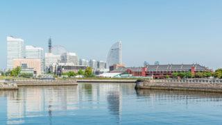 横浜観光異国情緒漂う港町を徹底ガイド