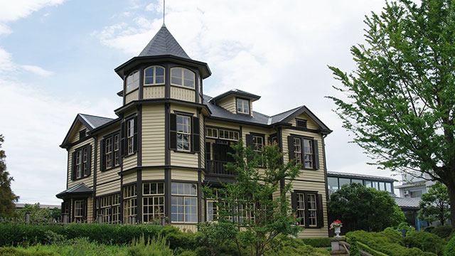 外交官の家(横浜)