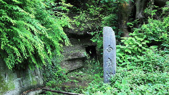 円覚寺 白鹿洞(鎌倉)