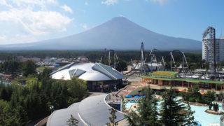 富士急ハイランド絶叫アトラクションが勢ぞろい日本最大級の遊園地