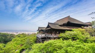 京都 清水寺世界遺産にもなっている名寺で歴史や文化に触れる