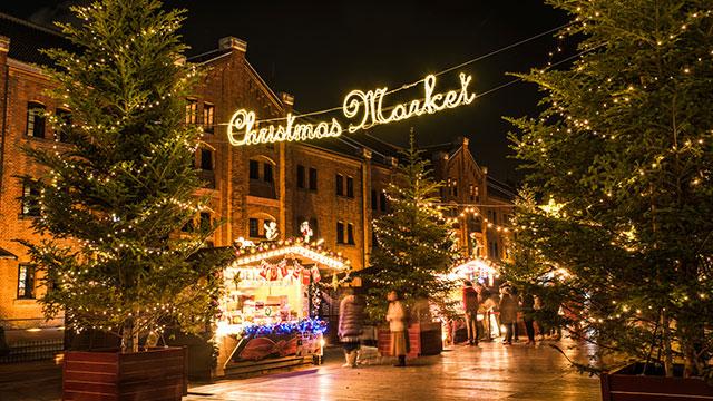 赤レンガ倉庫のクリスマスマーケット(みなとみらい)