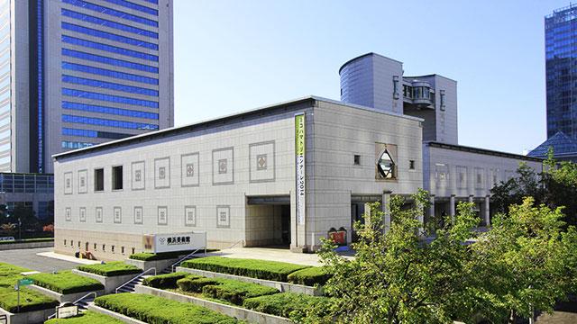 横浜美術館(みなとみらい)