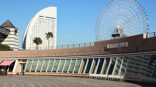 横浜みなと博物館(みなとみらい)