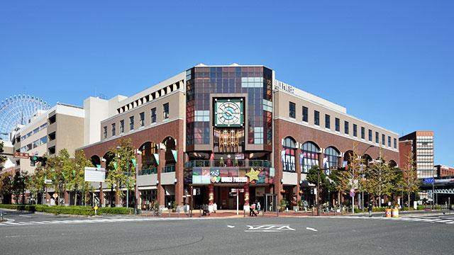横浜ワールドポーターズ(みなとみらい)