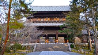 京都 南禅寺絶景の山門と心安らぐ庭園、「湯豆腐」の名店も!