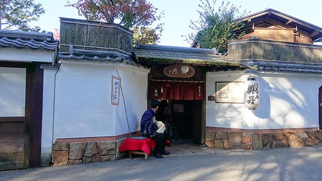 奥丹(南禅寺)