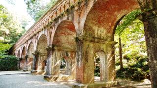 南禅寺の水路閣寺院の景観に溶けこんだ近代建築の水道橋