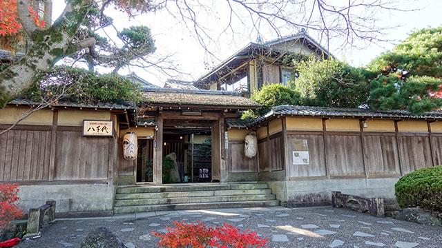 八千代(南禅寺)