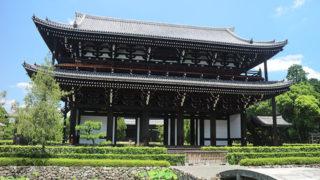 京都 東福寺新緑も美しい、京都随一の紅葉の名所