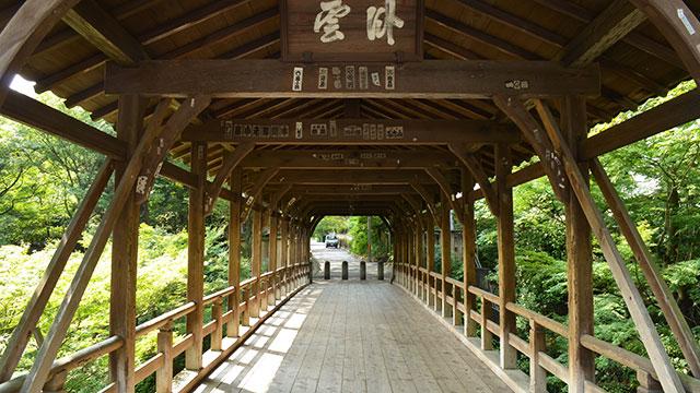 東福寺 臥雲橋(京都)