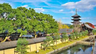 京都 東寺日本一の五重塔が出迎える世界遺産の寺院