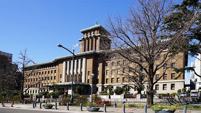 神奈川県庁本庁舎(馬車道・関内)