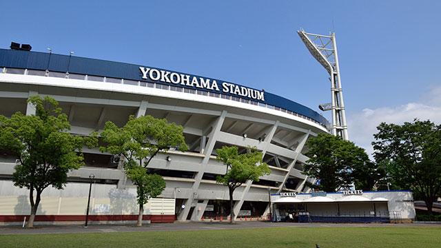 横浜スタジアム(馬車道・関内)