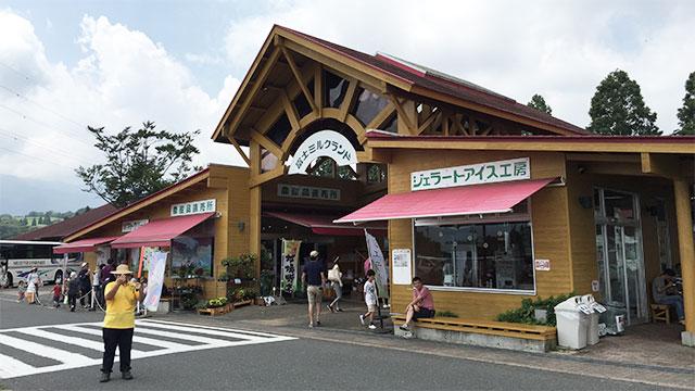 富士ミルクランド(富士宮市・朝霧公園)