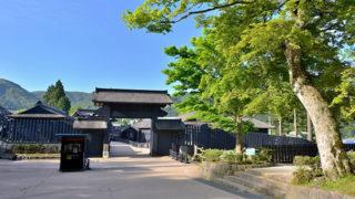 箱根関所江戸時代の建物を完全復元! 東海道の要所