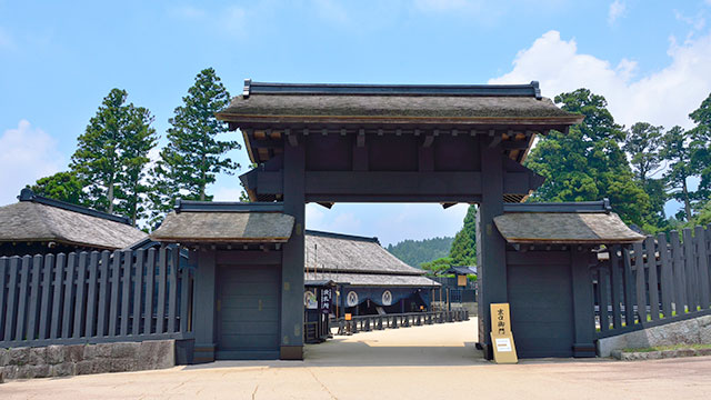 京口御門(箱根関所)