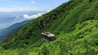箱根 駒ヶ岳ロープウェイ雄大な景色を見ながら空中散歩