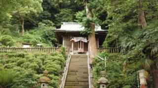 横須賀 走水神社湧き水と砂をいただけるパワースポット