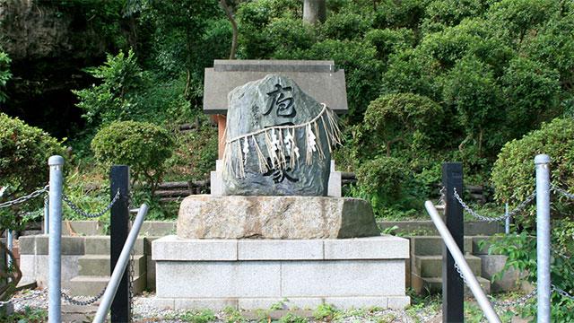 庖丁塚(走水神社)
