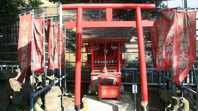 稲荷神社(走水神社)