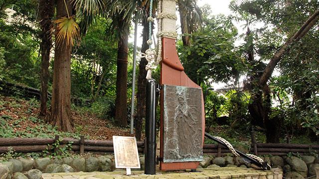 弟橘媛命「舵の碑」(走水神社)