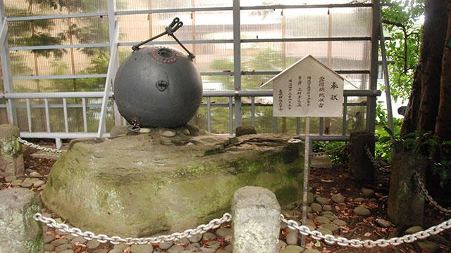 日露戦争の時の露國機械水雷(走水神社)