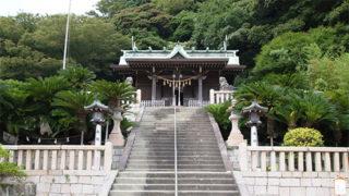 浦賀 東叶神社坂を上って縁結びを叶えるパワースポット