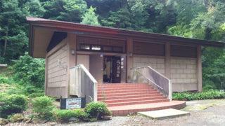 伊豆山郷土資料館仏教美術好きの方必見の展示品が多い資料館