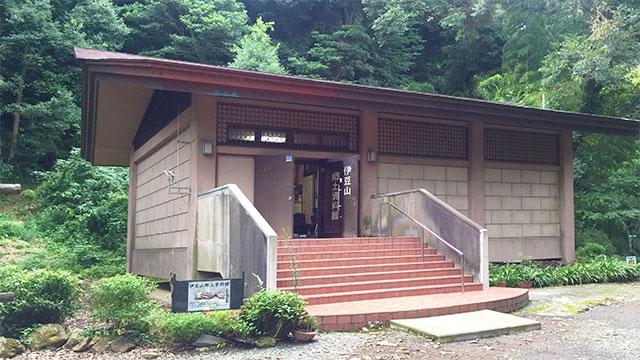 伊豆山郷土資料館(熱海)