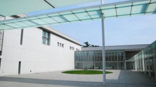 神奈川県立近代美術館 葉山相模湾が一望できる海辺の美術館