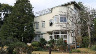 小田原文学館小田原にゆかりのある文学者の足跡をたどる