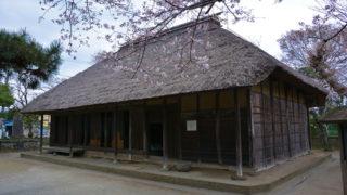 尊徳記念館(二宮尊徳生家)尊徳の生涯や業績を学べる場所