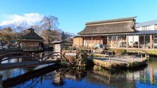 忍野八海 富士山の雪解け水が作る澄み切った湧水池