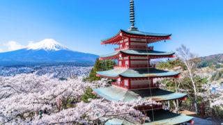 富士吉田 新倉山浅間公園富士山と桜のビュースポットは海外でも有名