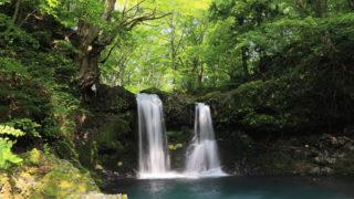 富士吉田 鐘山の滝早鐘の音が聞こえる伝説がある風光明媚な場所