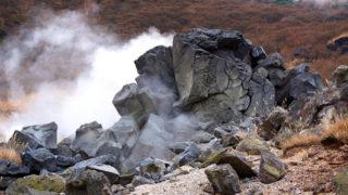 箱根 大涌谷火山活動を間近で体感!大地の鼓動を感じよう