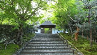 京都 安楽寺かぼちゃ供養で有名な幻の名所