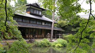白沙村荘 橋本関雪記念館関雪のアトリエを利用した風流な記念館