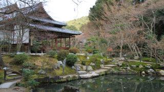 京都 南禅院三名勝史跡庭園である紅葉の名所