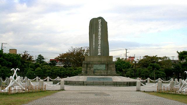 記念碑広場(ペリー公園)