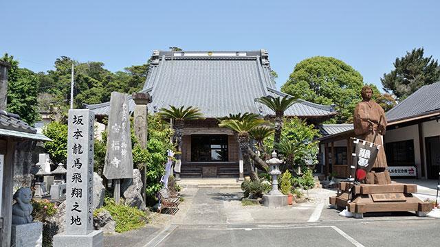 宝福寺(下田・南伊豆)